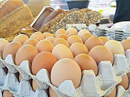 鸡蛋批发价月内涨近三成:涨至7.98元/千克