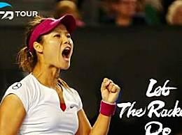 李娜担任中国网球巡回赛大使