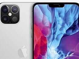 iPhone12将推迟数周发布 将至少会有4款机型且都支持5G