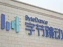 字节跳动回应关于中国业务上市