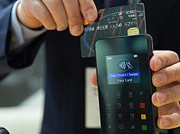 信用卡还款超期几天会影响信用?2020信用卡逾期新法规