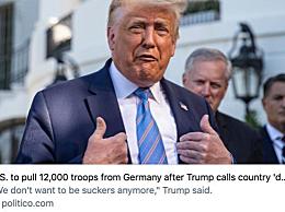 美国从德国撤军如何影响欧洲