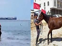 三男子骑马冲入海中救下男孩