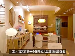 上海男教师花百万买锅碗