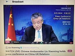 中国不会承认香港BNO护照
