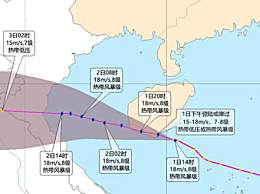 今年第3号台风森拉克生成 台风森拉克影响范围地区一览