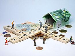 个人缴纳养老保险的流程及所需资料