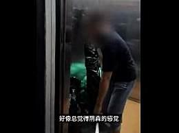 大批租户搬离杭州杀妻案公寓楼 租户称感觉阴森
