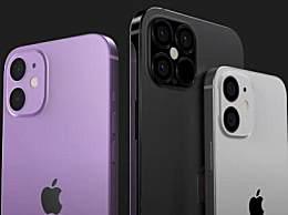 iPhone12价格曝光