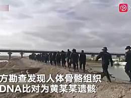 青海失联学生搜救画面