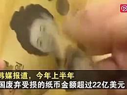 韩国人用微波炉烤钱
