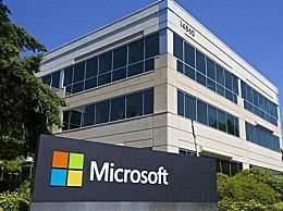 华为阿里员工跳槽至微软受抵制