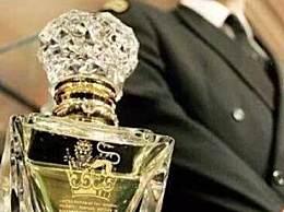 世界上最贵的香水 瓶身售价23万美元