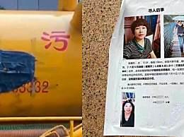 杭州杀妻分尸案嫌犯被批捕