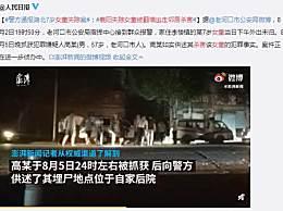 警方通报湖北7岁女童失踪案