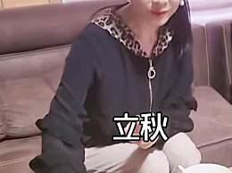 55岁歌手于文华午餐只吃馒头 学着小兔子的模样开心吃生菜