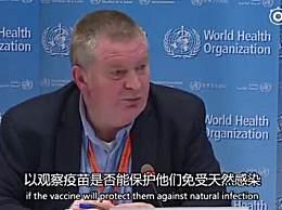 6种疫苗进入三期试验3种来自中国