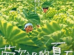 菊次郎的夏天确认引进 将首次在内地公映