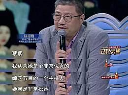 陈临春任2021年春晚总导演