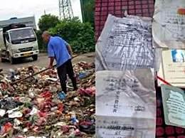 环卫工翻8吨垃圾帮找通知书