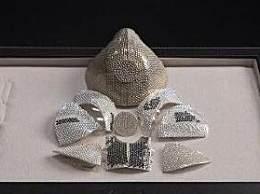 世界最昂贵口罩 售价超1000万