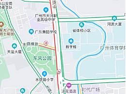广州大道中有突发事件 车辆行人请绕道行驶