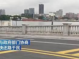 广州桥中房业主称想尽快还路于民