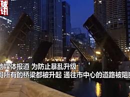 芝加哥所有桥梁升起防止抢劫升级