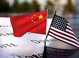 中国打出3拳反击美国