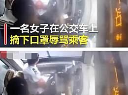 南京女子14秒暴打司机21次