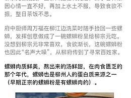 中国首家螺蛳粉产业学院开课