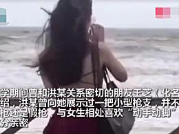 密友爆料南京女生遇害案嫌犯