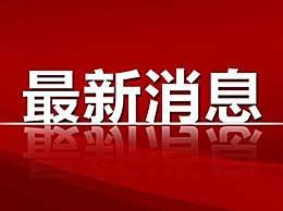 北京解除暴雨预警橙色