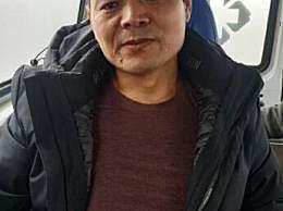 吴春红对262万赔偿决定申请复议