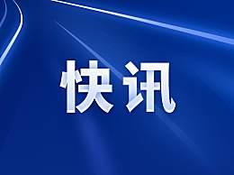 北京解除暴雨预警