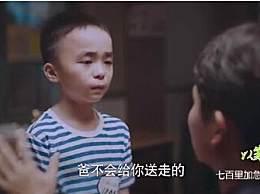 小贺子秋扮演者萧李臻��个人资料