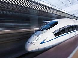 中国高铁超级大脑 我国铁路营业里程已达14.14万公里
