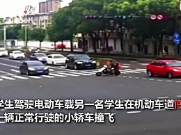 学生骑电动车闯红灯被撞飞负全责