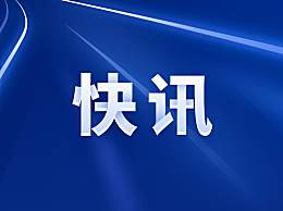 全球最大对冲基金加仓中国