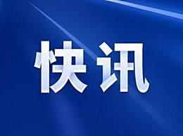 孔子学院被列外国使团