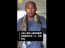 江西入室杀 人案受害者家属发声
