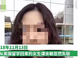 浙大女生被害案凶手执行死刑