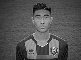 中国15岁留洋小将荷兰溺水身亡