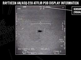 美国成立特别小组调查UFO现象
