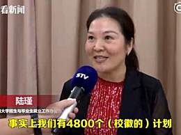 上海大学校徽盲盒版录取通知书