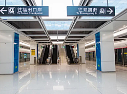 深圳地铁10号线8月18日开通