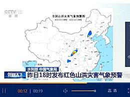 两部门发布红色山洪预警 四川东北部局地发生山洪灾害可能性很大