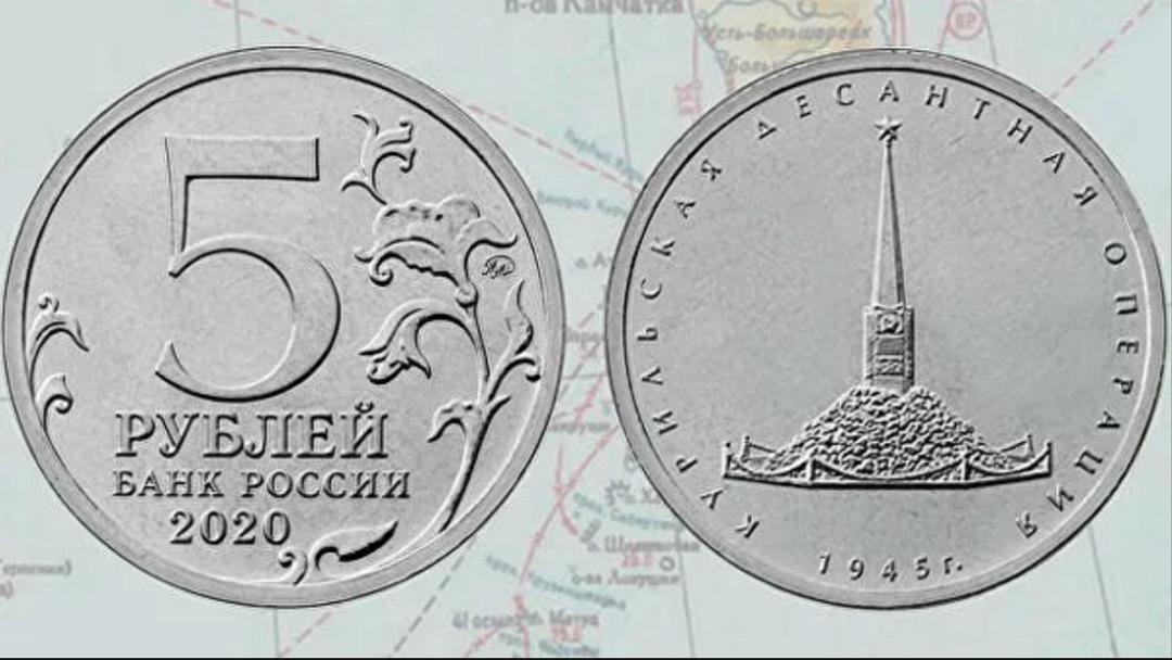 俄新5卢布硬币激怒日本人 俄新5卢布硬币为何会激怒日本人