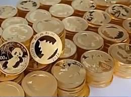 手提29公斤黄金去兑现