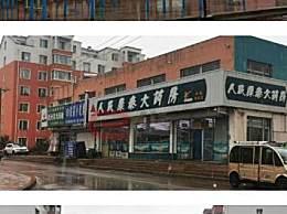 辽宁阜新56平米住房仅售2万